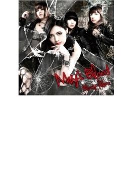 Bloody Palace (+DVD)【初回限定盤】