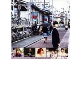 恋ができない (+DVD)【初回限定盤B】