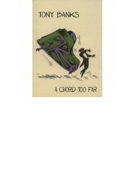 Chord Too Far (Box Set Anthology)