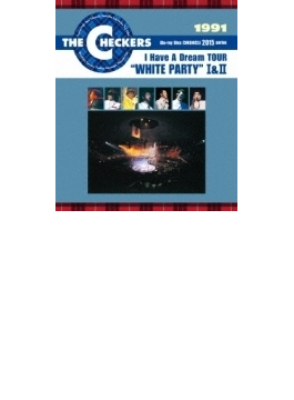 1991 I Have A Dream Tour - White Party I & II