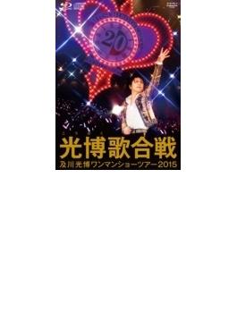 及川光博ワンマンショーツアー2015『光博歌合戦』 (+CD)【Blu-ray初回限定盤 プレミアムBOX】