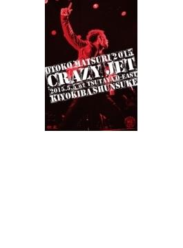 """男祭 2015 """"CRAZY JET"""" 2015.5.5 at TSUTAYA O-EAST (DVD)"""