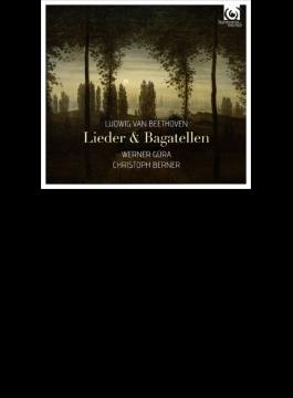 歌曲集、6つのバガテル ヴェルナー・ギューラ、クリストフ・ベルナー