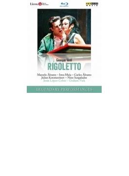 『リゴレット』全曲 ヴィック演出、ロペス=コボス&リセウ大劇場、カルロス・アルバレス、マルセロ・アルバレス、他(2004 ステレオ)