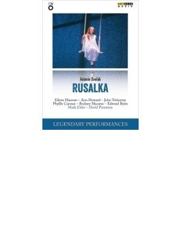 『ルサルカ』全曲(英語) パウントニー演出、エルダー&イングリッシュ・ナショナル・オペラ、ハンナン、トレレーヴェン、他(1986 ステレオ)
