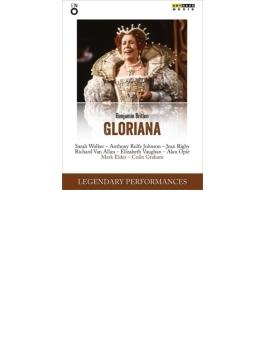 『グロリアーナ』全曲 C.グラハム演出、エルダー&イングリッシュ・ナショナル・オペラ、サラ・ウォーカー、ロルフ・ジョンソン、他(1984 ステレオ)