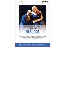 『ナブッコ』全曲 クレーマー演出、ルイージ&ウィーン国立歌劇場、ヌッチ、グレギーナ、他(2001 ステレオ)