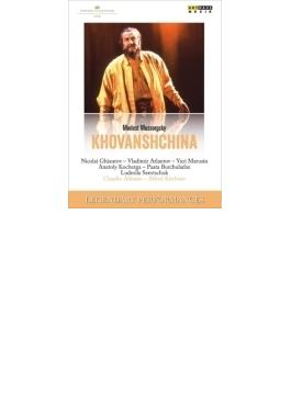 『ホヴァンシチナ』全曲 A.キルヒナー演出、アバド&ウィーン国立歌劇場、ギャウロフ、アトラントフ、他(1989 ステレオ)(2DVD)