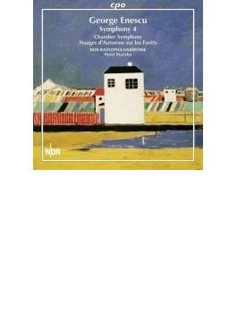 交響曲第4番、森の秋雲、室内交響曲 ルジツカ&北ドイツ放送フィル