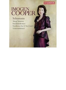 ダヴィッド同盟舞曲集、アベッグ変奏曲、創作主題による変奏曲、ノヴェレッテ第2番、第8番 イモジェン・クーパー
