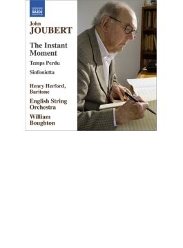 瞬間の時、シンフォニエッタ、失われた時 ボウトン&イギリス弦楽オーケストラ、他