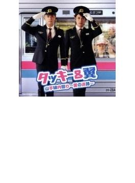 山手線内回り~愛の迷路~ (+DVD)【初回限定盤A】