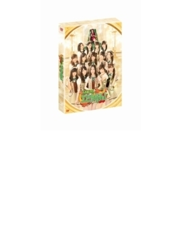 SKE48 エビカルチョ!DVD-BOX【初回生産限定】