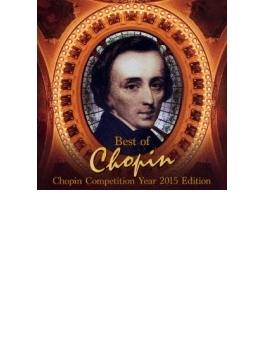 Best Of Chopin-chopin Competition Year 2015: Dang-thai Son Rashkovskiy