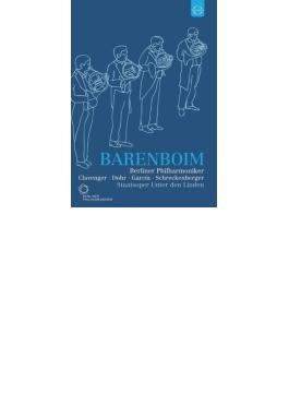 ベートーヴェン:交響曲第8番、シューマン:コンチェルトシュトゥック、リスト:前奏曲、他 バレンボイム&ベルリン・フィル、ドール、クレヴェンジャー、他