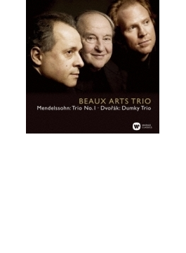 Piano Trio, 4, : Beaux Arts Trio Mendelssohn: Piano Trio, 1, (2004)