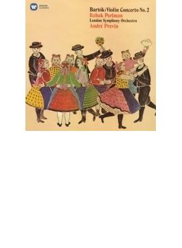ヴァイオリン協奏曲第2番 パールマン、プレヴィン&ロンドン響