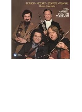 『バロック・アルバム』 パールマン、ズッカーマン、ハレル、レイ・スティル、T.エディー、サンダース(2CD)