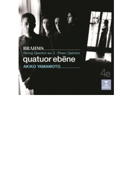 Piano Quintet, String Quartet, 1, : 山本亜希子(P) Quatuor Ebene