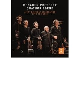 Pressler(P) Quatuor Ebene: A 90th Birthday Celebration-live In Paris-dvorak, Schubert, Etc (+dvd)