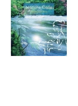 ネイチャーカフェ ~川のせせらぎ~