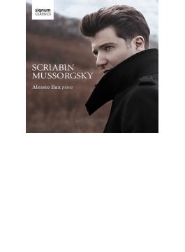 ムソルグスキー:展覧会の絵、禿山の一夜(ピアノ版)、スクリャービン:ピアノ・ソナタ第3番、他 アレッシオ・バックス