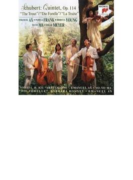 ピアノ五重奏曲『ます』、アルペジョーネ・ソナタ、歌曲『ます』 ヨーヨー・マ、アックス、ボニー、他