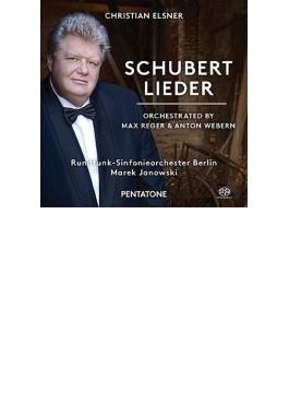 歌曲集~レーガー、ヴェーベルン編曲による管弦楽伴奏版 エルスナー、ヤノフスキ&ベルリン放送響