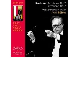 交響曲第2番、第7番 ベーム&ウィーン・フィル(1980年 ザルツブルク・ライヴ)