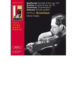 アルテュール・グリュミオー/1961年ザルツブルク音楽祭ライヴ~ベートーヴェン、ブラームス、ストラヴィンスキー、ドビュッシー