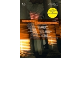 クラシック音楽の巨匠たち~20の名曲(5DVD)