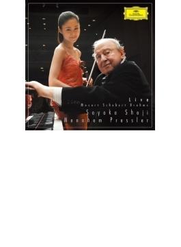 ブラームス:ヴァイオリン・ソナタ第1番『雨の歌』、モーツァルト、シューベルト、ドビュッシー 庄司紗矢香、プレスラー