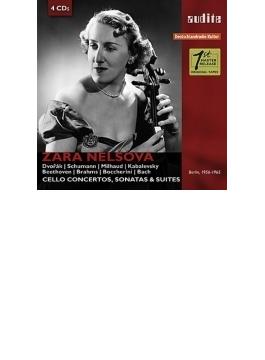 ザラ・ネルソヴァ/ベルリン録音集1956~65(4CD)