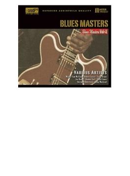 Blues Masters Vol.2