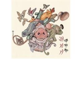 Mini Album: 甲中甲