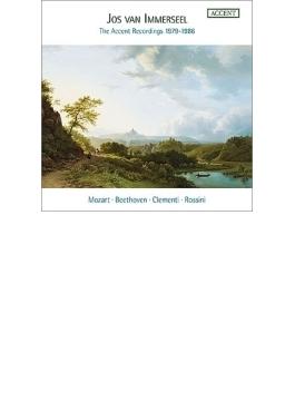 インマゼール/アクサン録音集1979~86(8CD)