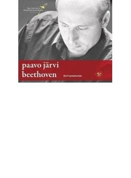 交響曲全集 パーヴォ・ヤルヴィ&ドイツ・カンマーフィル(5CD)