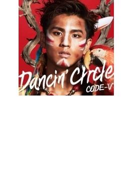 DANCIN' CIRCLE 【初回生産限定盤B】