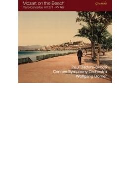 ピアノ協奏曲第21番、第9番『ジュノーム』 バドゥラ=スコダ、デールナー&カンヌ交響楽団
