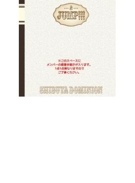JUMP!!! 【初回限定盤:森崎志桜里ver】