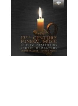 17世紀の葬送音楽~シュッツ、プレトリウス、シャイン、デマンツィウス アーマン&シュッツ・アカデミー