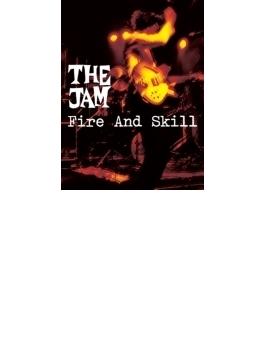 Fire And Skill (Ltd)