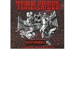 Galactaphonic (20th Anniversary Supergalactaphonic Edition)