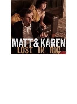 Matt & Karen Lost In Rio