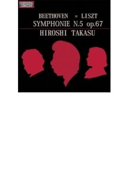 (Liszt)sym, 5, : 高須博(P)
