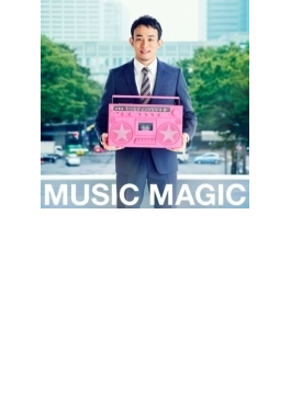 MUSIC MAGIC(+DVD)【初回生産限定盤】