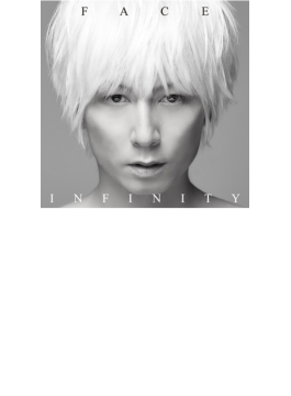 INFINITY (+ライヴDVD)【初回A仕様】