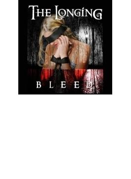 Bleed (Digi)