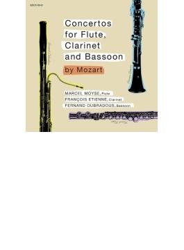 フルート協奏曲第2番、クラリネット協奏曲、ファゴット協奏曲 モイーズ、エティエンヌ、ウーブラドゥ