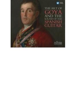 ゴヤの芸術とスペイン・ギターの響き~ロンドン・ナショナル・ギャラリー(2CD)